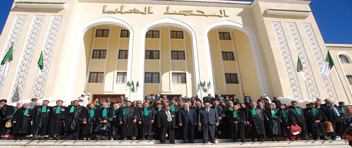 قضاة الجزائر