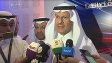 تیل کی قیمتوں پراتفاق نہ ہوا تواوپیک پلس کے اجلاس کی ضرورت نہیں: سعودی عرب