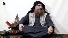 البغدادی کی ہلاکت کے بعد 'داعش' کا مستقبل اور اس کا ممکنہ لائحہ عمل کیا ہو گا؟