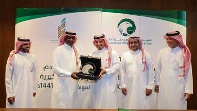 اتفاقية شراكة بين الاتحاد السعودي وجمعية أصدقاء اللاعبين