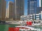 مدينتان عربيتان ضمن أفضل 10 وجهات سياحية بالعالم في 2020
