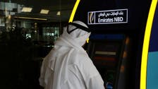 Coronavirus: Dubai's biggest bank Emirates NBD reports 69 pct dive in profit for Q3