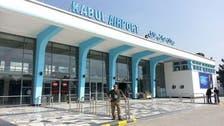 اداره هوانوردی افغانستان برای گرفتن مسئولیت فرودگاه کابل از ناتو اعلام آمادگی کرد