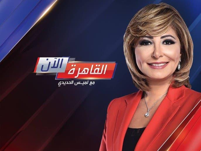 القاهرة الآن | الحلقة الأولى - ثورة لبنان وظافر العابدين نجم عروس بيروت
