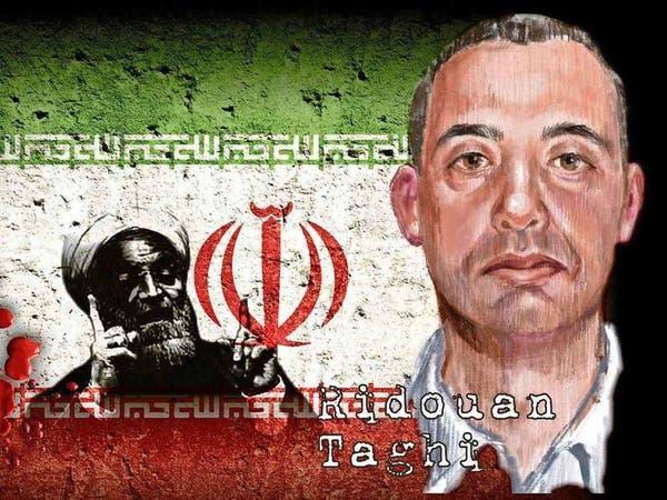 صحيفة هولندية: إيران تؤوي مدبر اغتيال المعارضين