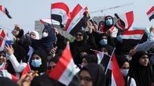 بغداد میں پُرتشدد احتجاجی مظاہروں میں مزید پانچ عراقی ہلاک