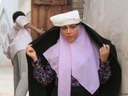 رقابة متشددة.. إيران توقف فيلم يصور بشاعة جرائم الشرف