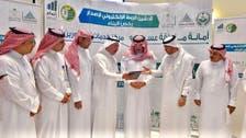 عسير السعودية تبدأ إصدار رخص البناء إلكترونياً