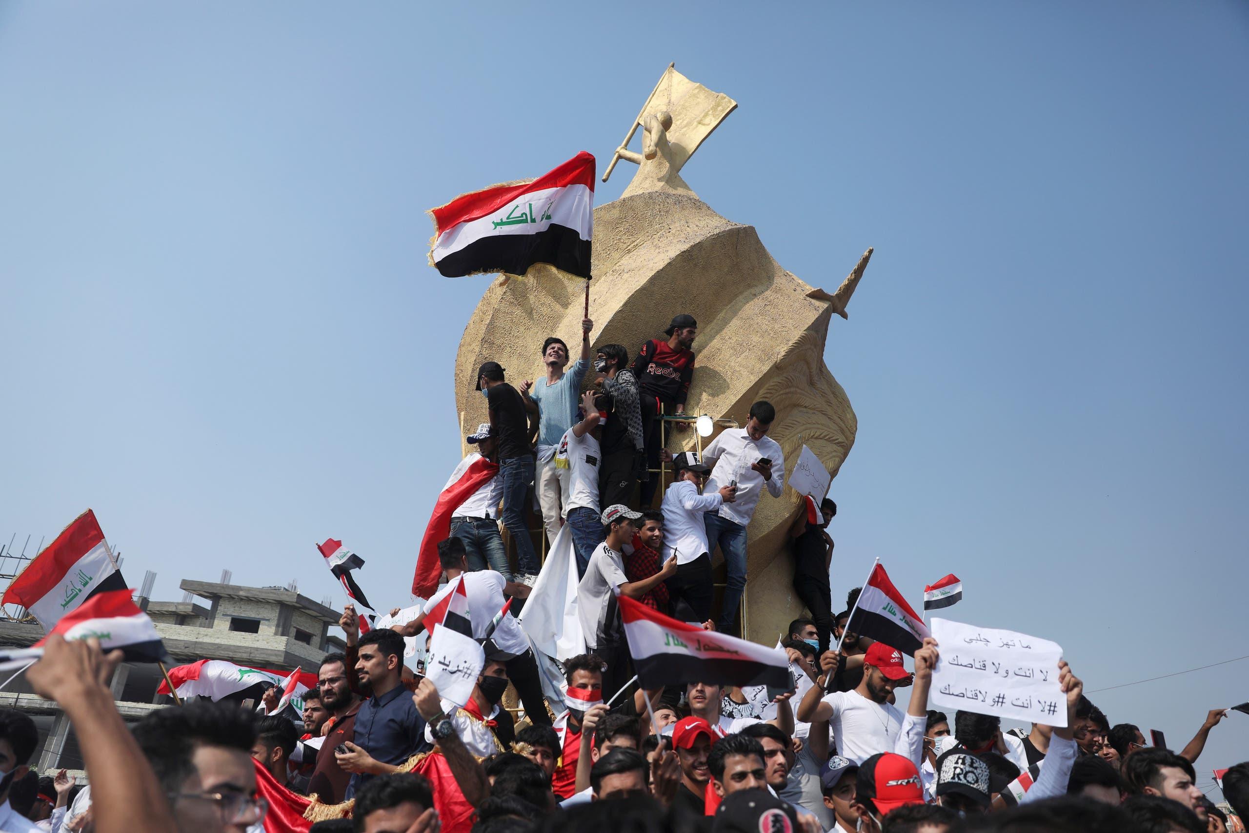 من تظاهرات بغداد (28 أكتوبر رويترز)