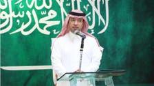 ضاحية الميَّار السكنية تخدم 17 ألف أسرة في جدة