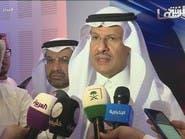 اتفاقية لتعزيز صناعة العدادات الذكية وتوطينها بالسعودية
