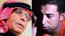 بغدادی کےقتل سے سینہ ٹھنڈا ہوگیا:مقتول اردنی پائلٹ کے والد کے ریمارکس
