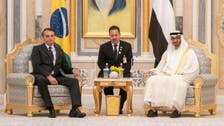 Brazil, United Arab Emirates sign deal to deepen trade ties