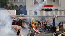 عراق : متعدد صوبوں میں کرفیو ختم ، مظاہرین کے مطالبات پارلیمنٹ میں زیر بحث
