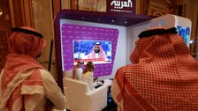 Stay tuned: Live coverage of Saudi Arabia's Future Investment Initiative