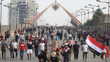 على وقع التظاهرات.. برلمان العراق يلغي امتيازات الرؤساء