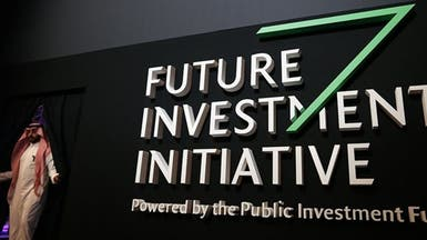 قادة ومشاركون عالميون بمبادرة مستقبل الاستثمار السعودية