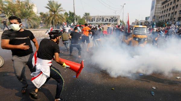 مقتل متظاهر وإصابة العشرات حاولوا الوصول لسفارة إيران