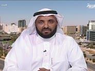 """""""الإسكان"""" السعودية تطور 280 مليون متر مربع من الأراضي"""