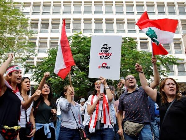 احتياطيات لبنان تكفي وارداته لـ 7 أشهر.. فماذا بعد؟