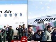 فيلق القدس يعترف: نقلنا جنوداً بطائرات مدنية إلى سوريا