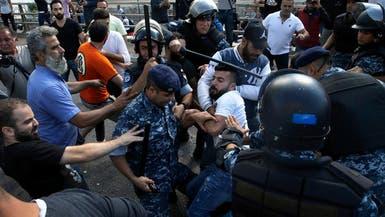 بعد شغبموالي حزب الله.. المتظاهرون يعودون لوسط بيروت