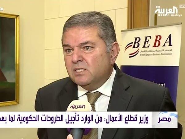 """وزير للعربية: مصر قد تؤجل طروحاتها الحكومية لما بعد """"أرامكو"""""""