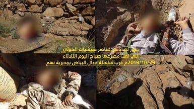 سقوط قتلى وجرحى حوثيين في كمين شرق صنعاء