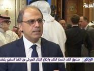 صندوق النقد: الإصلاحات السعودية بدأت تؤتي ثمارها