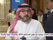 عقد استشاري لجسر جديد بين السعودية والبحرين بـ 33.6 مليون ريال