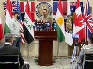 التحالف: خطر داعش ما زال حاضرا رغم مقتل البغدادي