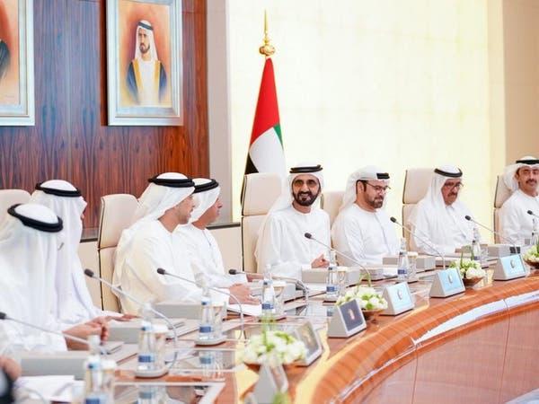 """61 مليار درهم ميزانية الإمارات بـ2020 """"وبدون عجز"""""""
