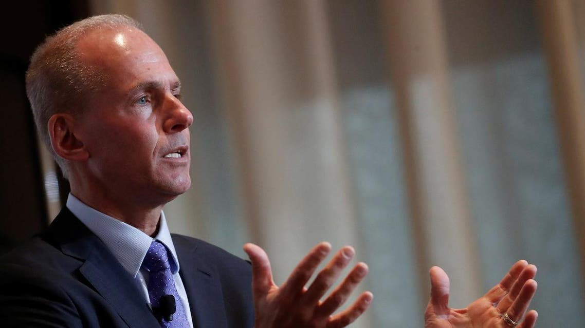 Boeing Chairman, President and CEO Dennis Muilenburg speaks at the New York Economic club luncheon in New York City, New York, U.S., October 2, 2019. (Reuters)