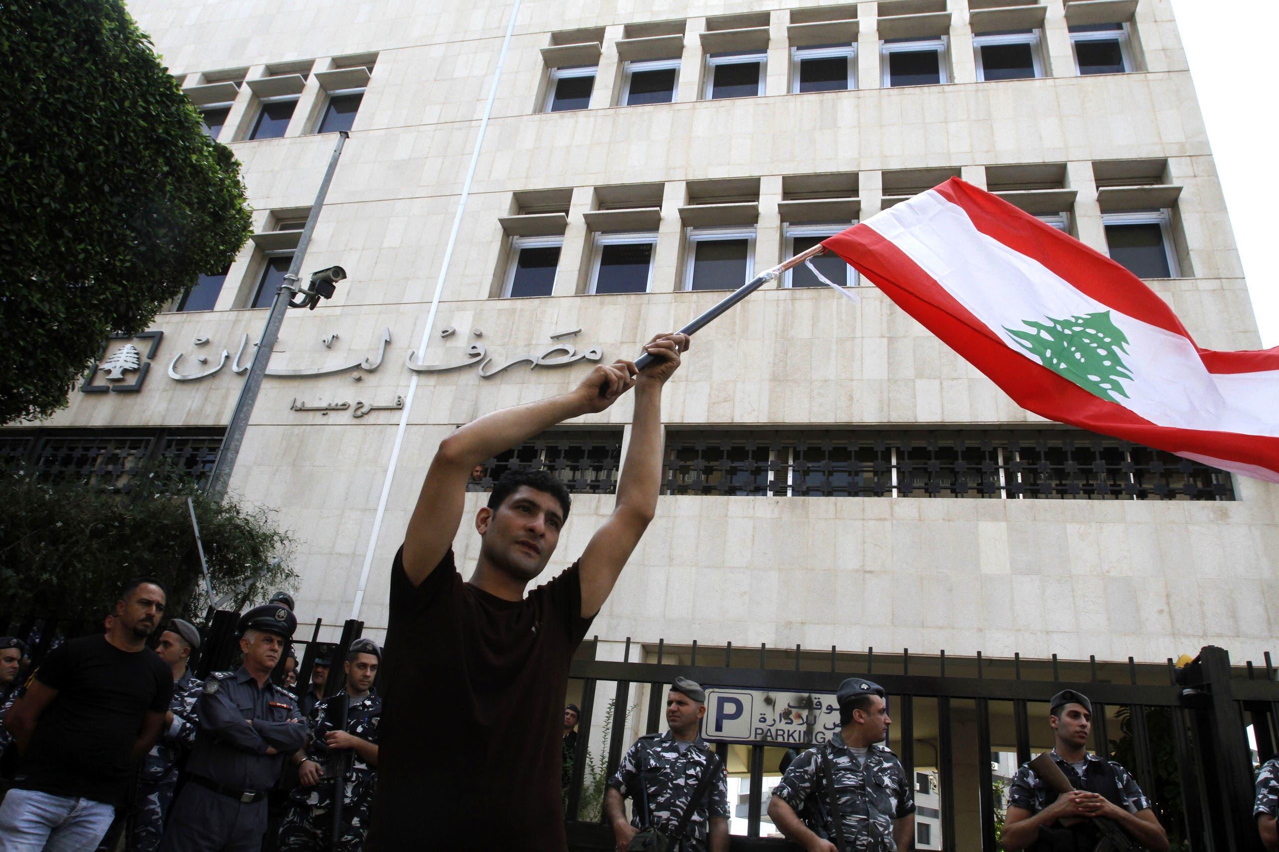 من أمام مصرف لبنان(28 أكتوبر- فرانس برس)