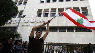 لبنان يحتاج استعادة ثقة الدائنين الدوليين