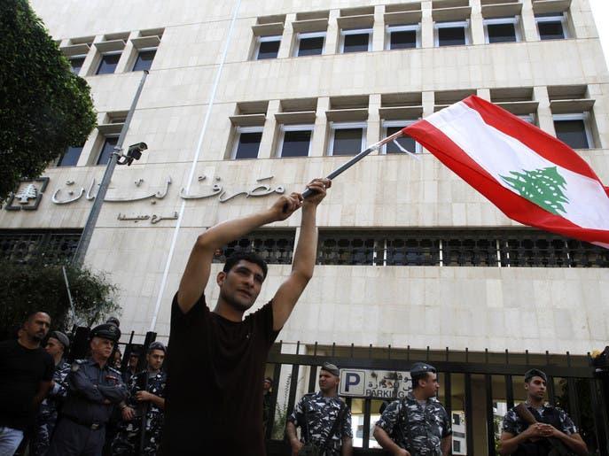 كيف هربت الأموال من بنوك لبنان؟