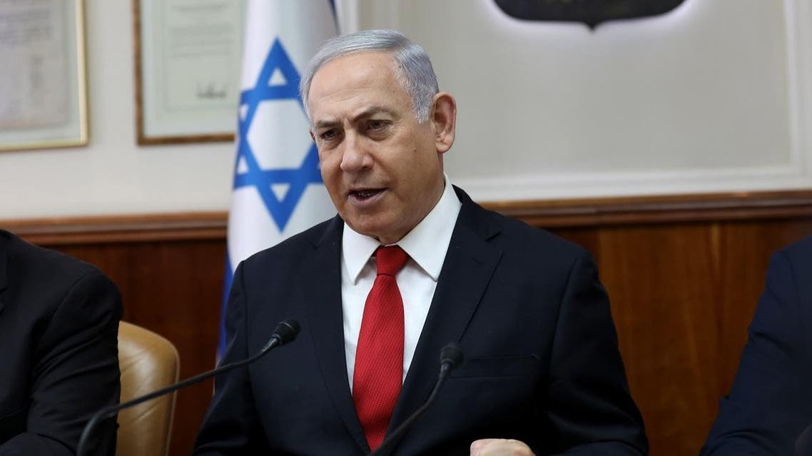 Israeli Prime Minister Benjamin Netanyahu chairs the weekly cabinet meeting at his office in Jerusalem on October 27, 2019. (AFP)