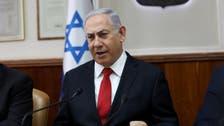 Israeli PM Netanyahu says starting process of normalization with Sudan