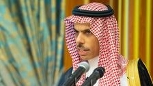 سعودی وزیر خارجہ:اسرائیل کے غربِ اردن کو ہتھیانے کے منصوبہ کی مذمت