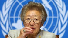 Sadako Ogata, first female UN refugee chief, dies at 92