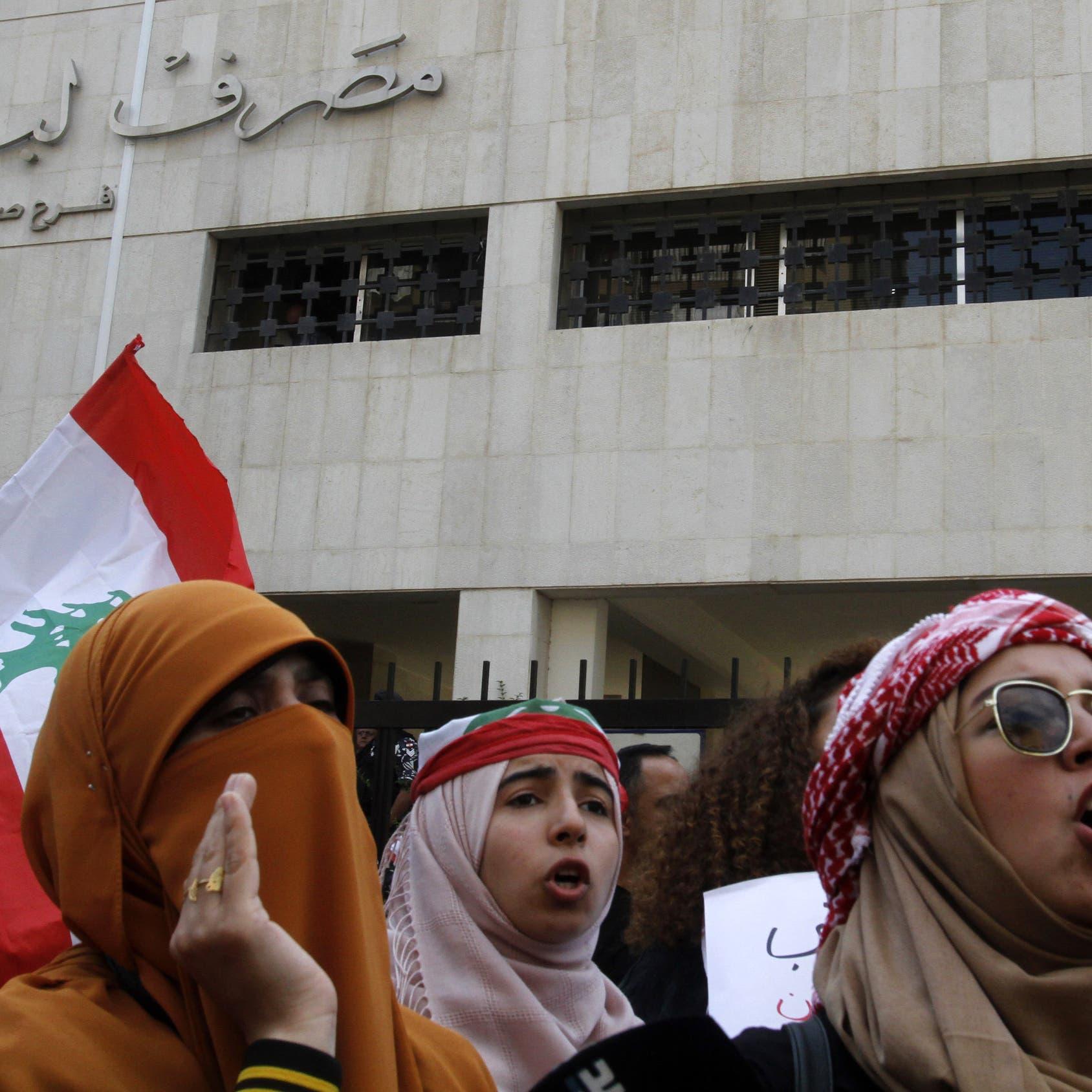 لبنان يقطع الطريق على نزوح الأموال.. وقرارات مرتقبة