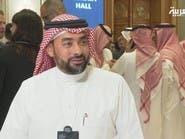 محافظة العُلا تطلق 1000 مفتاح بقطاع الاستثمار الفندقي بحلول 2023