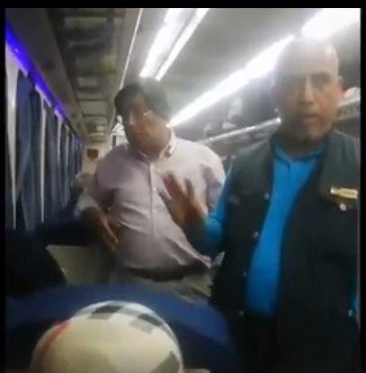 صورة من داخل القطار