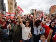 صندوق النقد: لبنان يحتاج لإعادة الثقة بالاقتصاد
