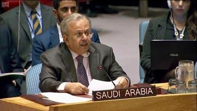 السعودية لمجلس الأمن: الحوثيون هاجموا ناقلة نفط في 3 مارس