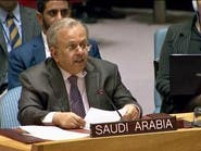 المعلمي: دعم إيران للميليشيات انتهاك للقرارات الأممية