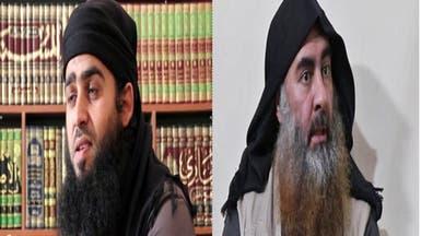 """بعد مقتل البغدادي والمهاجر.. انهيار """"وزارة إعلام"""" داعش"""