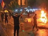 كربلاء.. رصاص واشتباكات بين الأمن والمحتجين