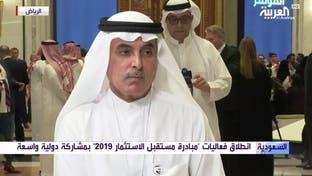 الغرير: لا خيار أمام بنوك الإمارات سوى التحول الرقمي