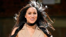 Meghan Markle left 'unprotected' by British royal family: Court documents